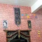 Pemasangan Wallpaper Di Perumnas Kalinegoro , Jl. Mangga, Magelang, Jawa Tengah