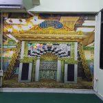 Pemasangan Wallpaper Di Jalan Panembahan Senopati, Prawirodirjan, Gondomanan, Yogyakarta