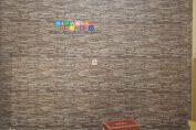 Pemasangan Wallpaper Di Glondong, Wirokerten, Banguntapan, Bantul, Yogyakarta