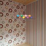 Pemasangan Wallpaper Di Banjeng, Maguwoharjo, Depok, Sleman, Yogyakarta